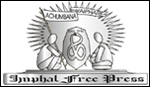 Imphal Free Press